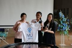 ทำเนียบ MU Guide รุ่นที่ 7 ปี 2560
