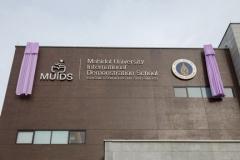นิทรรศการฝ่ายฝ่ายจดหมายเหตุและพิพิธภัณฑ์ หอสมุดและคลังความรู้มหาวิทยาลัยมหิดล